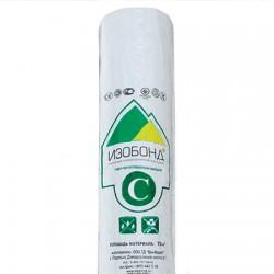 Изобонд C, 35м2 Гидро-пароизоляционная мембрана