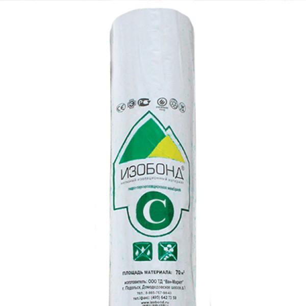 Купить Изобонд C, 70м2 Гидро-пароизоляционная мембрана в Уфе цена