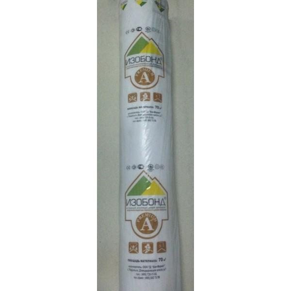 Купить Изобонд А, 70м2  гидро пароизоляция в Уфе цена