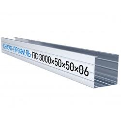 Профиль стоечный ПС Кнауф 50х50х0.6мм (3м)