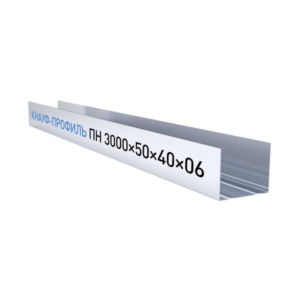 Купить Профиль направляющий Кнауф ПН 50х40х0.6мм (3м) в Уфе цена