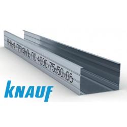 Профиль стоечный ПС Кнауф 75х50х0.6мм (3м)