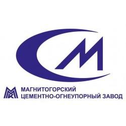 Магнитогорский цементный завод