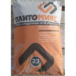 Плитомикс Смесь кладочная огнеупорная, 23 кг
