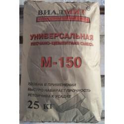 ПЦС М150 Виалмит, 25 кг