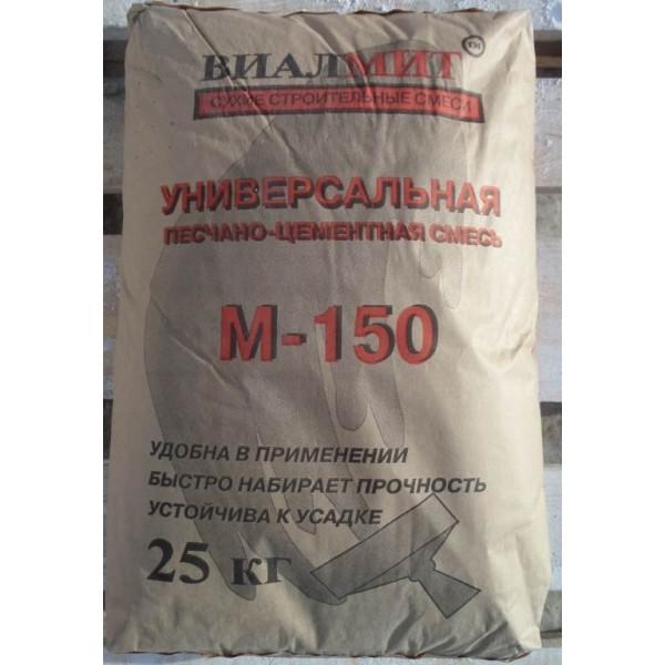 Купить ПЦС М150 Виалмит, 25 кг в Уфе цена