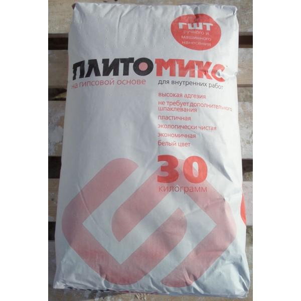 Купить Штукатурка Плитомикс ГШТ ручного и машинного нанесения гипсовая 30кг в Уфе цена