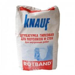 Штукатурка Кнауф Ротбанд гипсовая 30кг