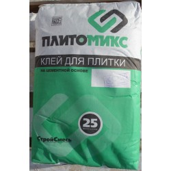 Клей плиточный Плитомикс КС-01 базовый 25кг