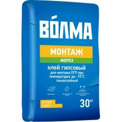 Клей гипсовый Волма-Монтаж Мороз для монтажа ПГП, ГКЛ, ГВЛ 30 кг