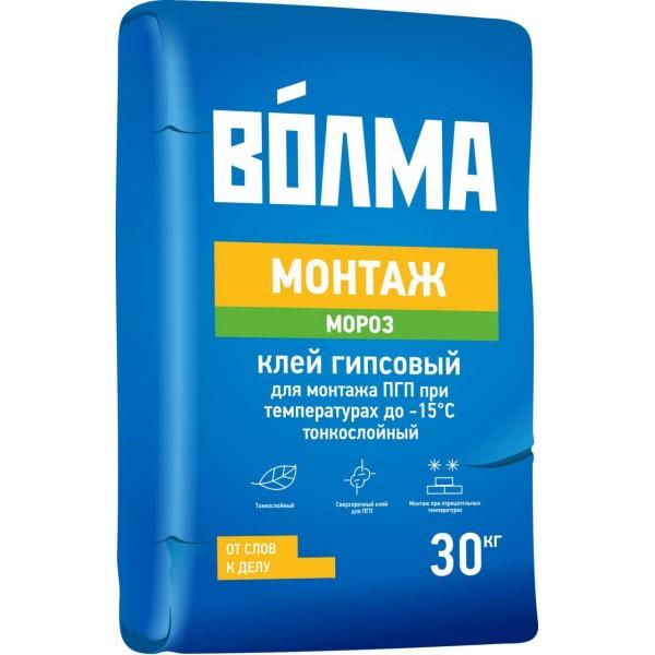Купить Клей гипсовый Волма-Монтаж Мороз для монтажа ПГП, ГКЛ, ГВЛ 30 кг в Уфе цена