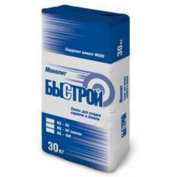 Купить Клей Быстрой КЦЗ-Газобетон зимий для газобетона 30кг в Уфе цена