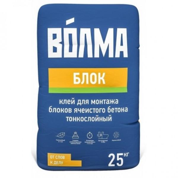 Купить Клей монтажный Волма Блок для блоков ячеистого бетона 25кг в Уфе цена