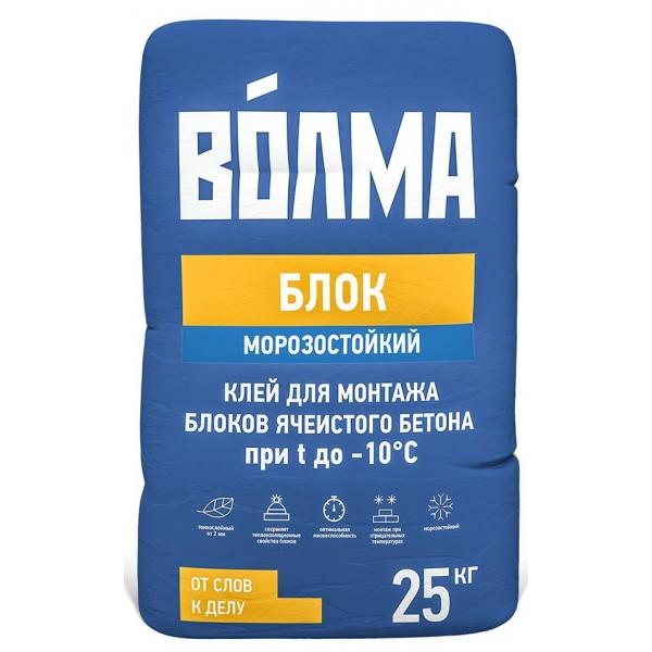 Купить Клей монтажный Волма Блок морозостойкий для блоков ячеистого бетона 25кг в Уфе цена