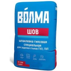 Шпаклевка Волма Шов для заделки швов ГКЛ 25кг