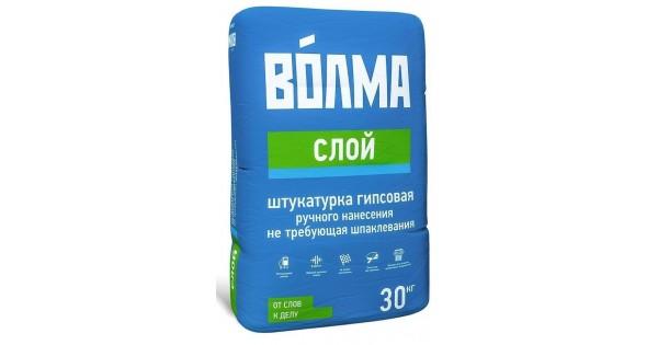 Волма слой штукатурка видео инструкция - Protectormf.ru