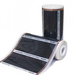 Инфракрасная пленка Heat Plus 100см 220 Ватт/м2