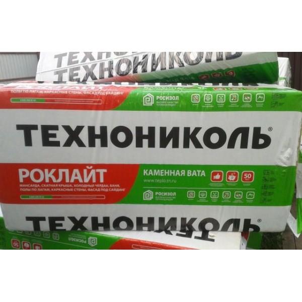 Купить Утеплитель Технониколь Технолайт Экстра 35, 50х600х1200мм (8.64 м2, 0.432 м3) 12 плит/уп в Уфе цена
