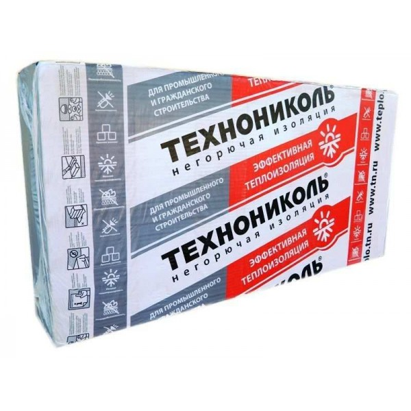 Купить Утеплитель Технониколь Технофас Оптима 125, 50х600х1200мм (4.32м2, 0.216м3) 6 плит/уп в Уфе цена