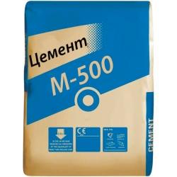 Цемент М500 оптом