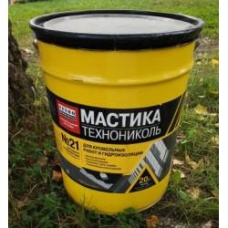 Мастика битумно-полимерная кровельная ТС-ТН №21 20 кг